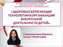 Конкурсы для педагогов и воспитателей