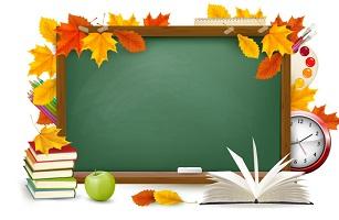 Осенний конкурс для педагогов