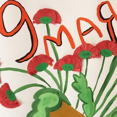 Стенгазета 9 мая Спасибо за Мир!