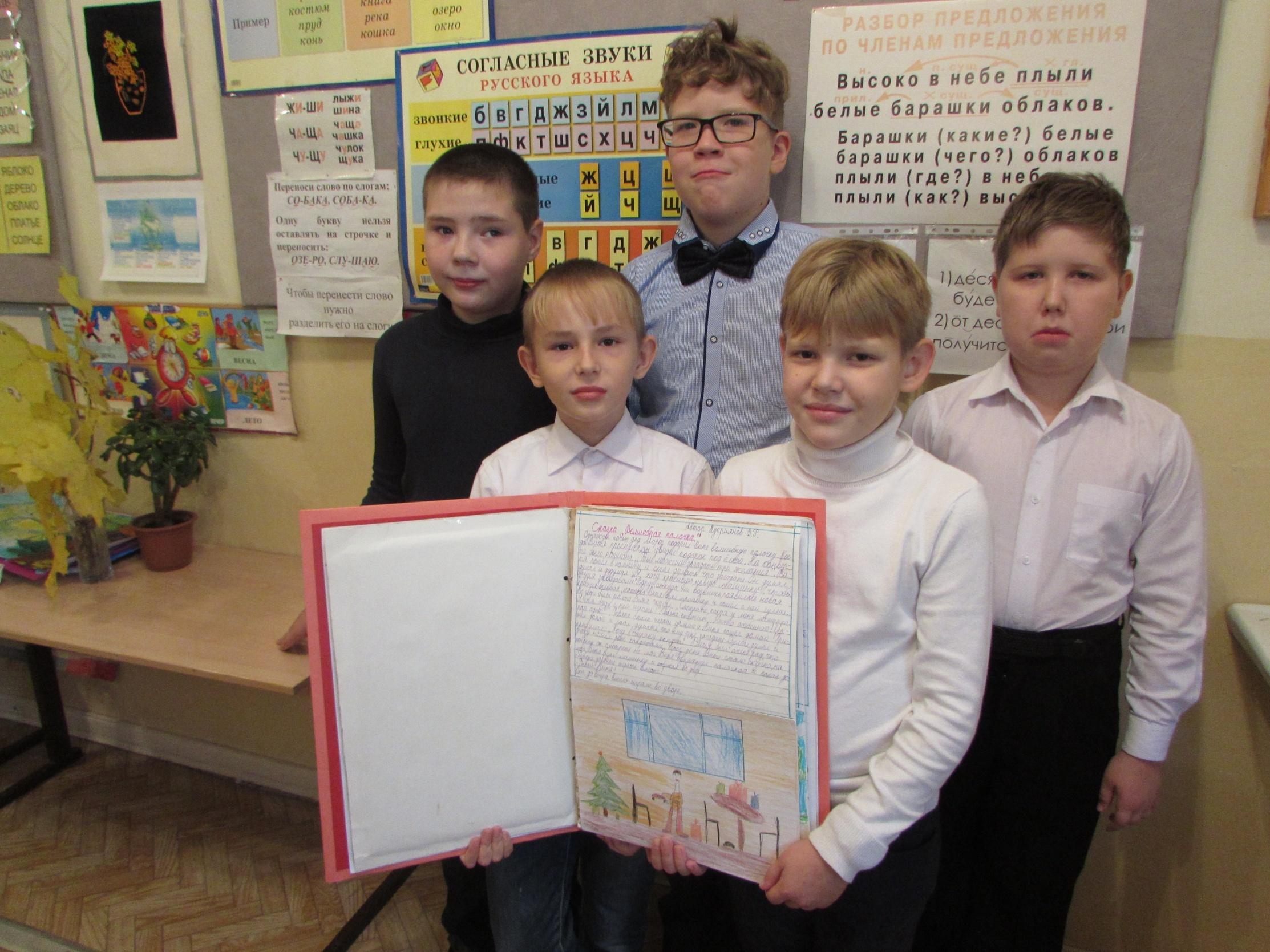 Инновационная проектная деятельность в начальной школе