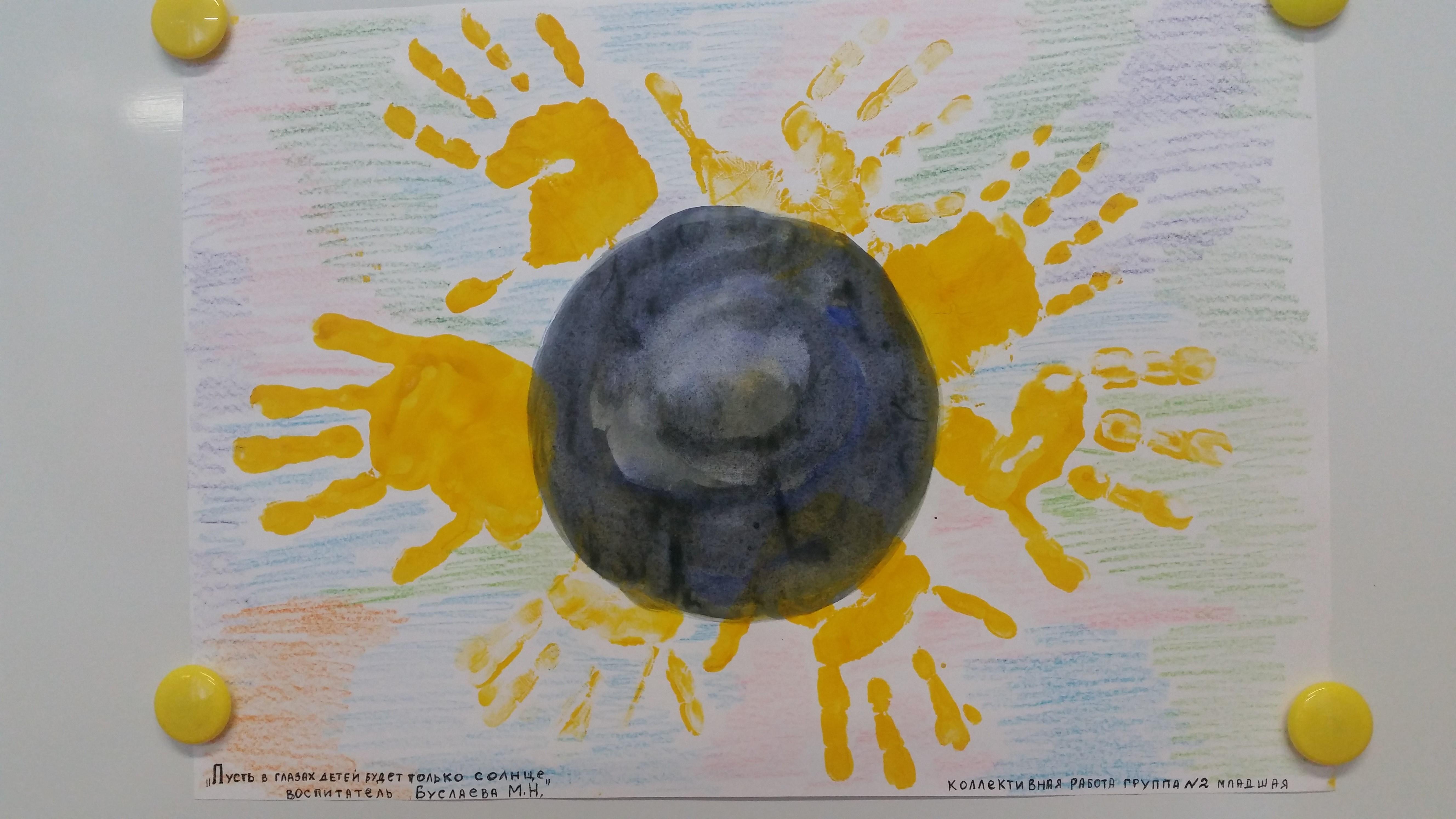 Коллективная работа Дети против терроризма и насилия