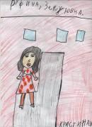 Позитивное конструирование представлений ребёнка о себе