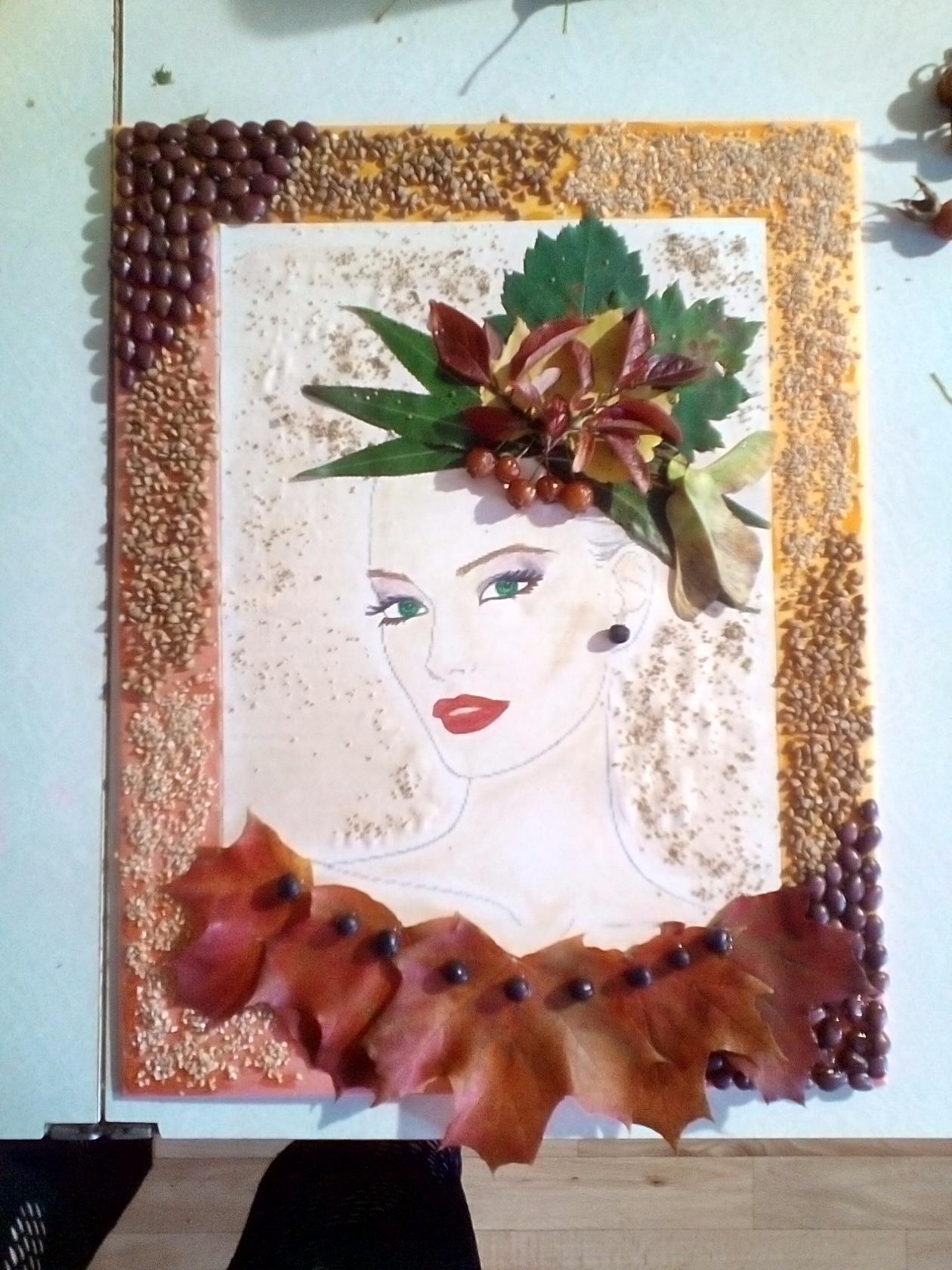Портрет Осени в женском образе Леди Осень