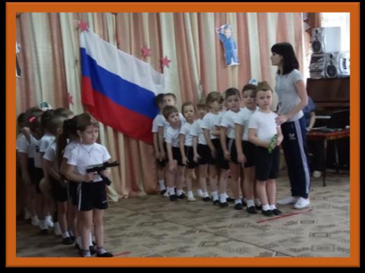 Образовательный проект для детей старшего дошкольного возраста