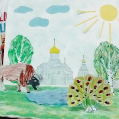 Моя родина город Серпухов