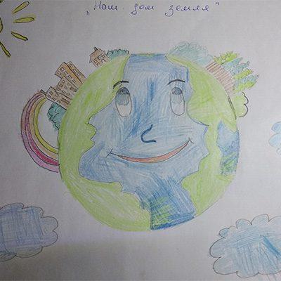 Наш дом земля Сохраним планету вместе