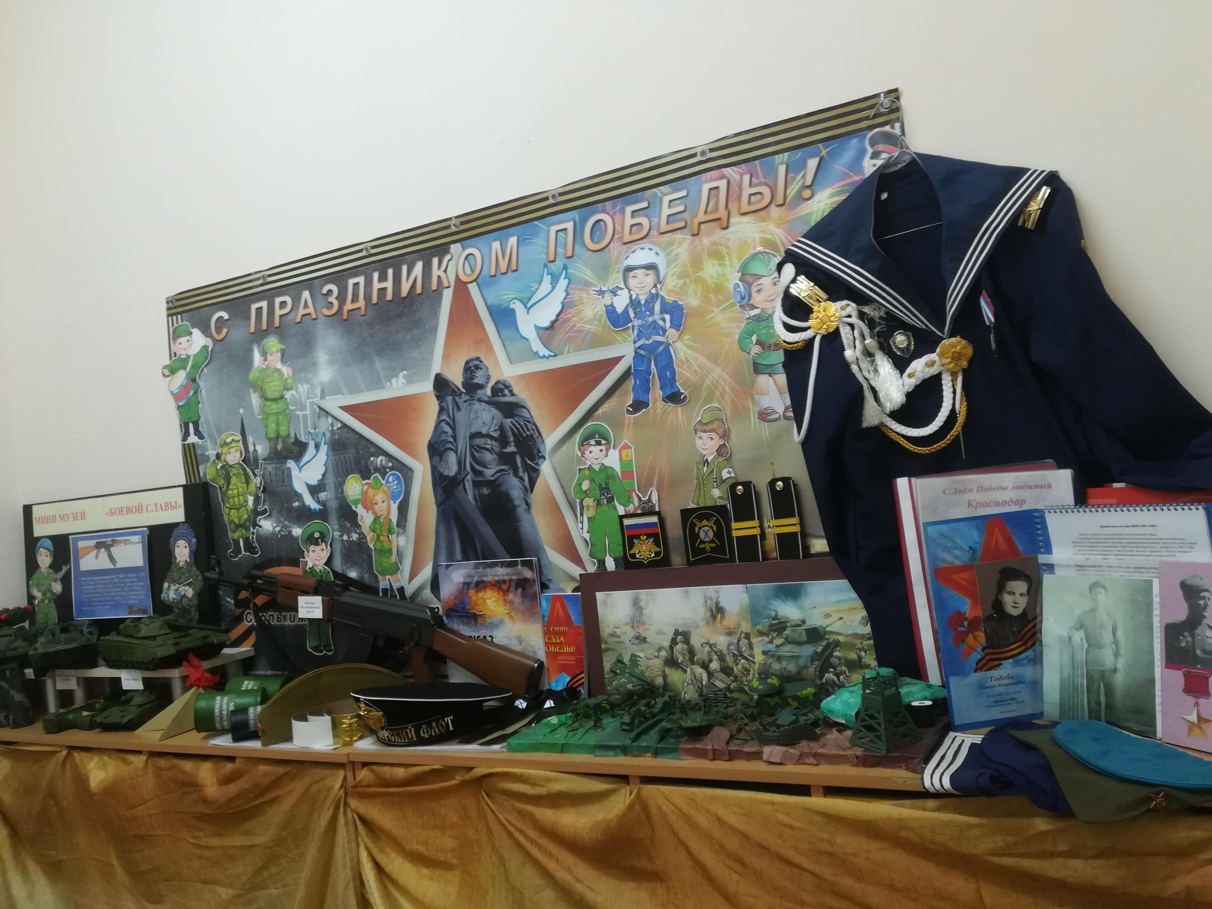 Оформление уголка посвященный 75 летию победы в ВОВ