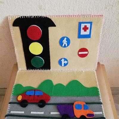 Правила дорожные - правила надёжные